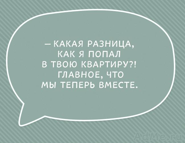 http://s3.uploads.ru/m7n4C.jpg