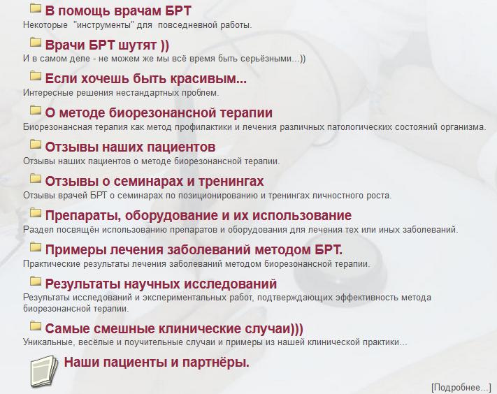 http://s3.uploads.ru/mBQfq.png
