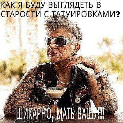 http://s3.uploads.ru/mIiLv.jpg