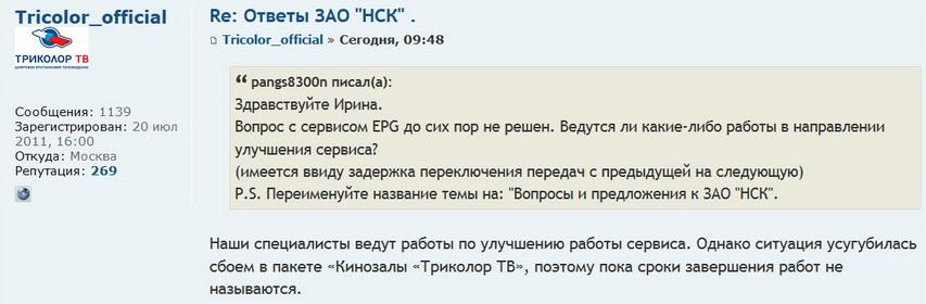 http://s3.uploads.ru/mKxyd.jpg