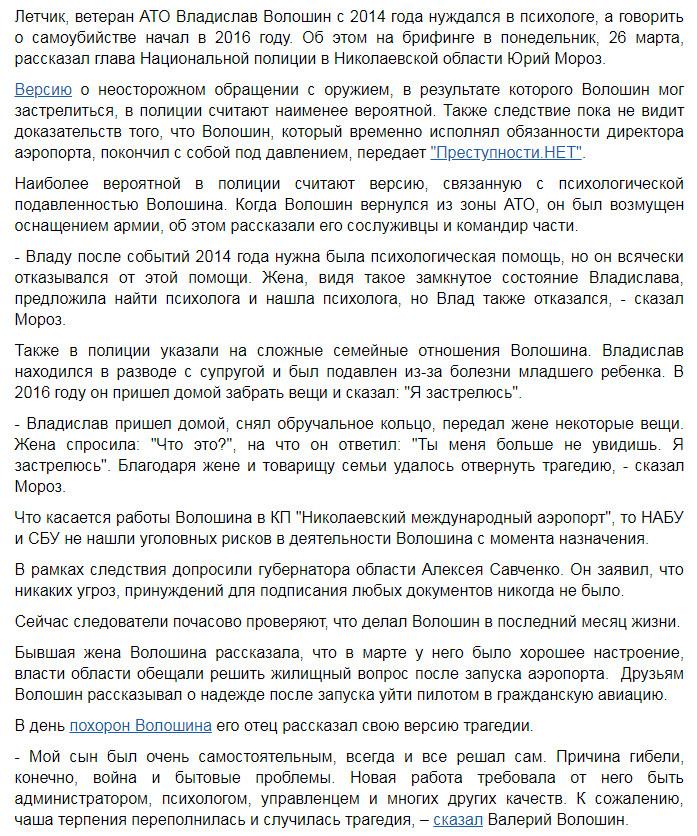 http://s3.uploads.ru/mOLcA.jpg