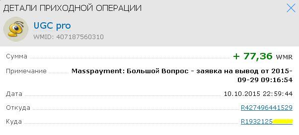 http://s3.uploads.ru/mQsZO.jpg