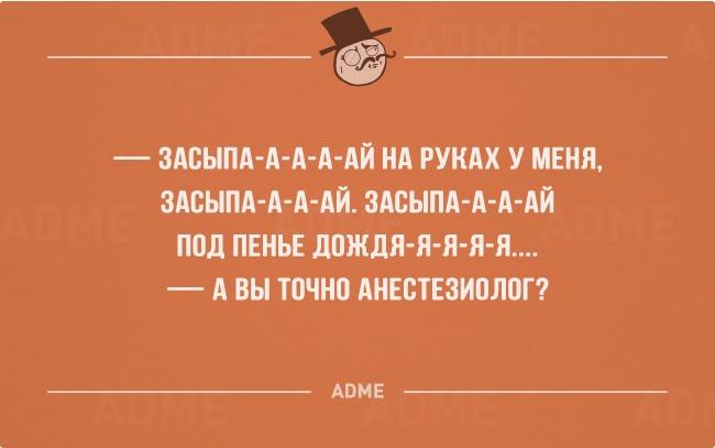 http://s3.uploads.ru/mT4qs.jpg