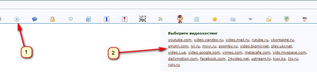 http://s3.uploads.ru/mXhbL.jpg