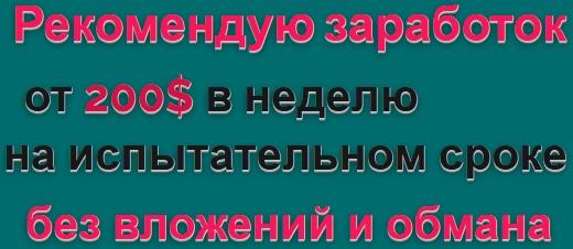 http://s3.uploads.ru/mXpzh.jpg
