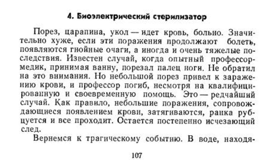 http://s3.uploads.ru/mZdJ2.jpg