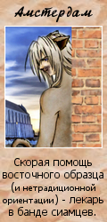 http://s3.uploads.ru/mbEYN.jpg