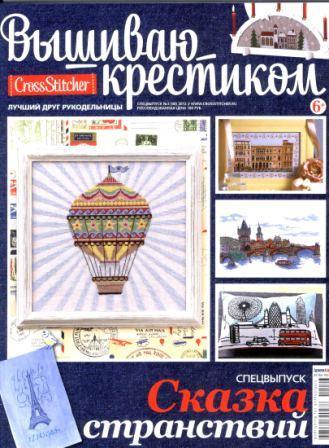 http://s3.uploads.ru/mcCRe.jpg