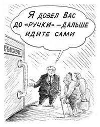 http://s3.uploads.ru/megJp.jpg