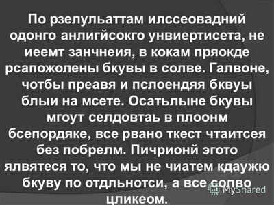 http://s3.uploads.ru/mhpcL.jpg