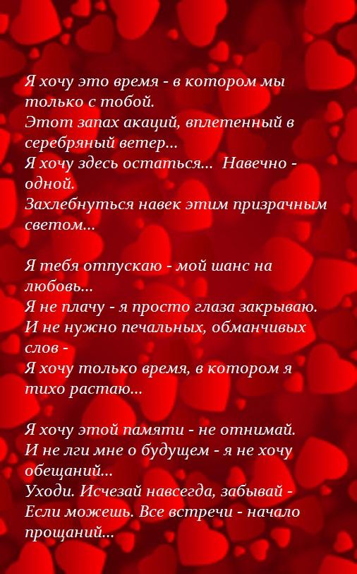 http://s3.uploads.ru/miw3r.jpg