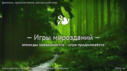 http://s3.uploads.ru/mkFSD.jpg