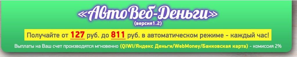 http://s3.uploads.ru/mnZGc.jpg