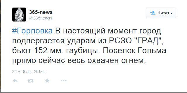 http://s3.uploads.ru/n0g57.jpg