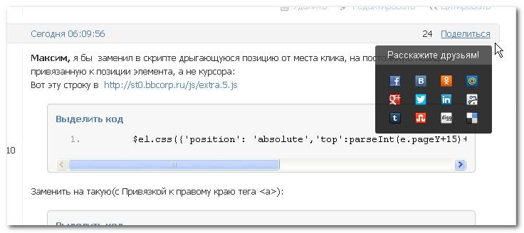 http://s3.uploads.ru/n4pHq.jpg