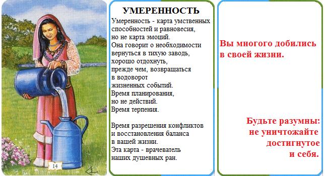 http://s3.uploads.ru/n6RTl.png