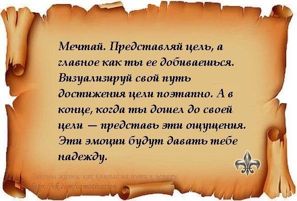 http://s3.uploads.ru/n7r5u.jpg