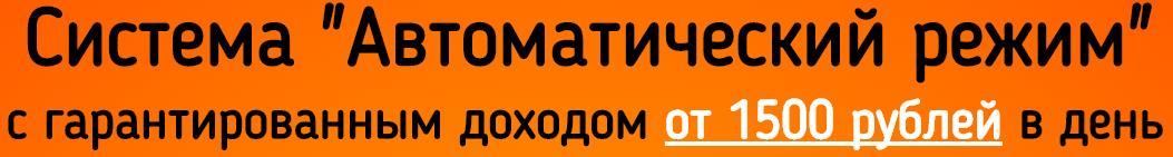 http://s3.uploads.ru/nASxr.jpg