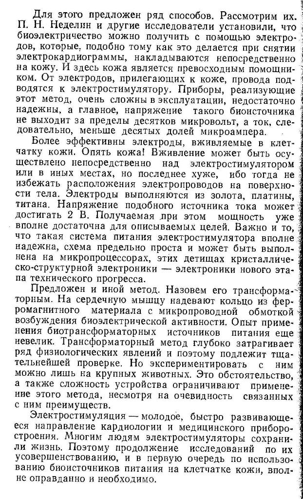 http://s3.uploads.ru/nAx4y.jpg