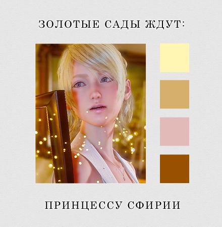 http://s3.uploads.ru/nC5FO.jpg