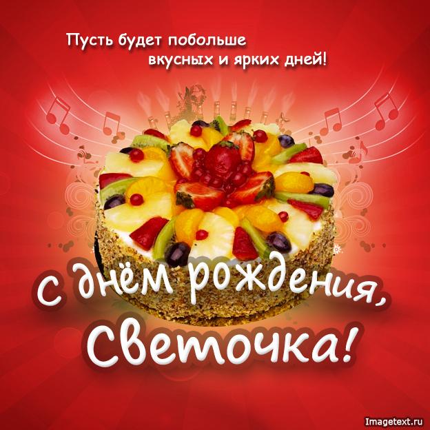 http://s3.uploads.ru/nIv4O.jpg