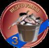 http://s3.uploads.ru/nPEtI.png