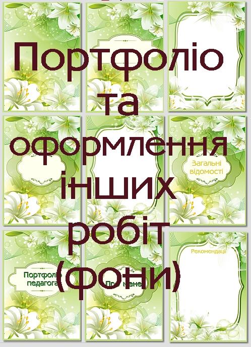 http://s3.uploads.ru/nRiO1.jpg