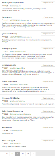 http://s3.uploads.ru/nTD3E.png