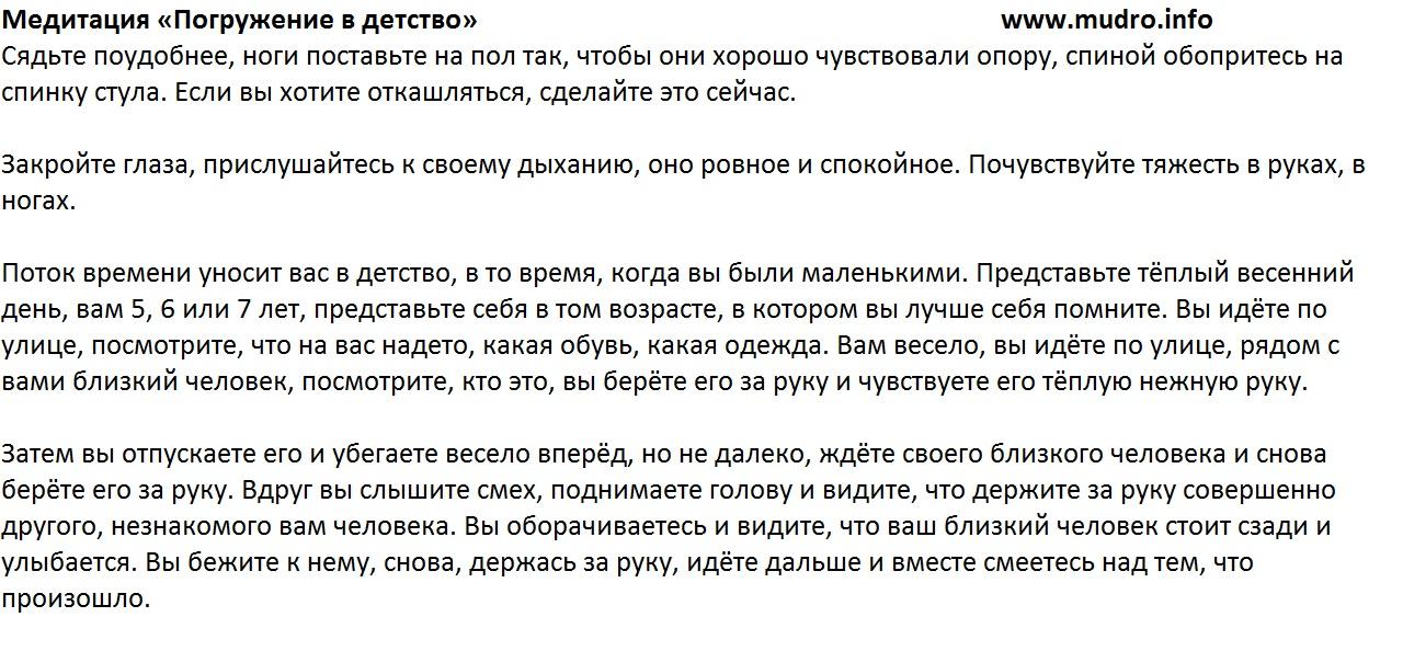 http://s3.uploads.ru/nTw29.jpg