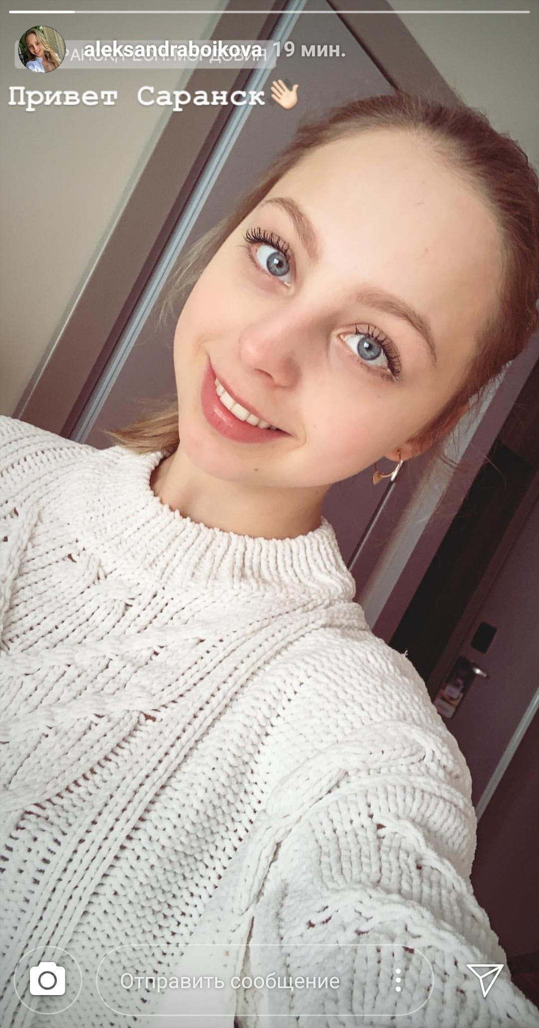 Александра Бойкова-Дмитрий Козловский - Страница 13 NUBNs