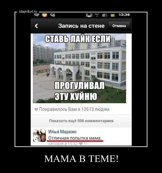 http://s3.uploads.ru/nXCa2.jpg