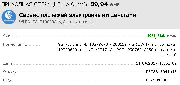 http://s3.uploads.ru/nXzTe.jpg