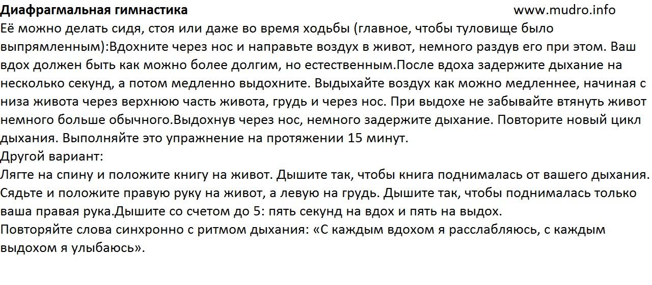 http://s3.uploads.ru/nY7oX.jpg