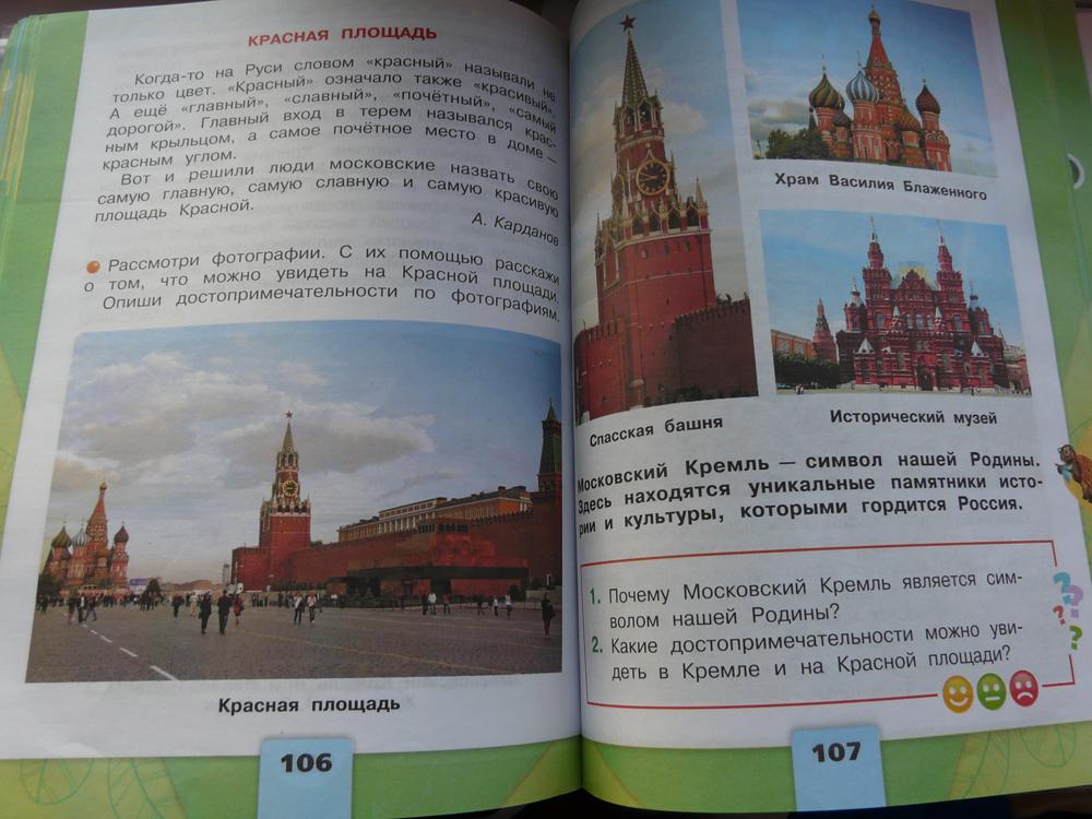 http://s3.uploads.ru/nZ62T.jpg