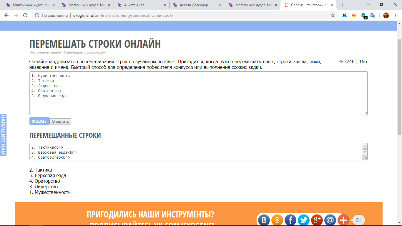 http://s3.uploads.ru/nadch.png