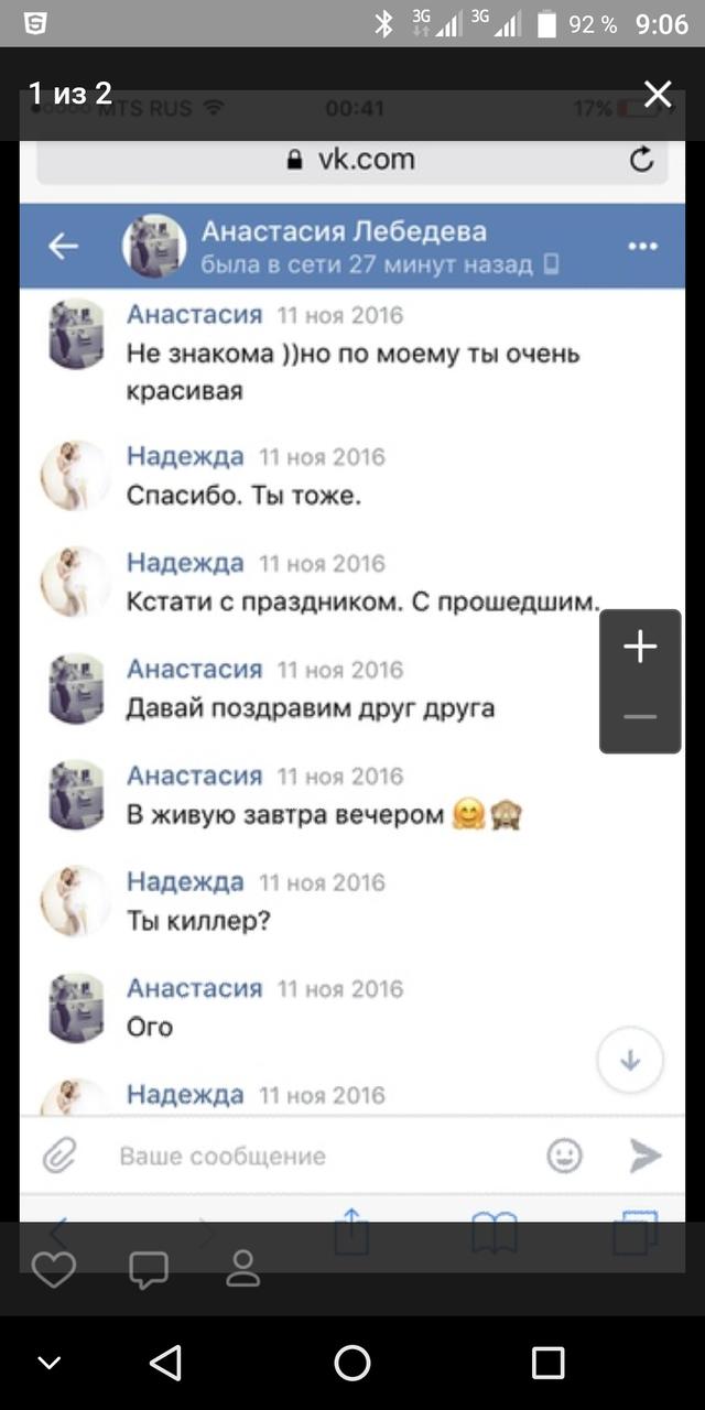 http://s3.uploads.ru/ncmxv.png