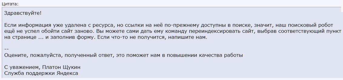http://s3.uploads.ru/ncvzP.png
