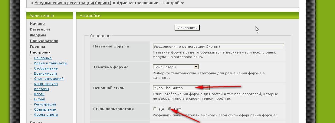 http://s3.uploads.ru/neCcp.jpg