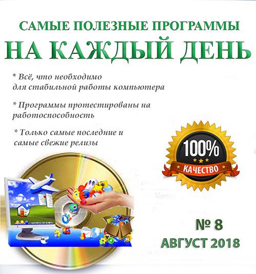 http://s3.uploads.ru/nfe4y.jpg