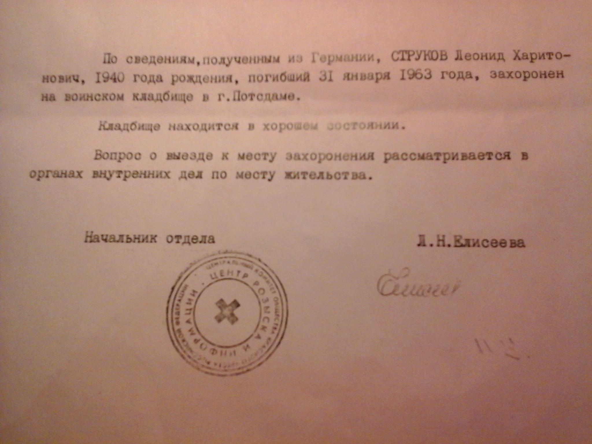http://s3.uploads.ru/ng4lJ.jpg