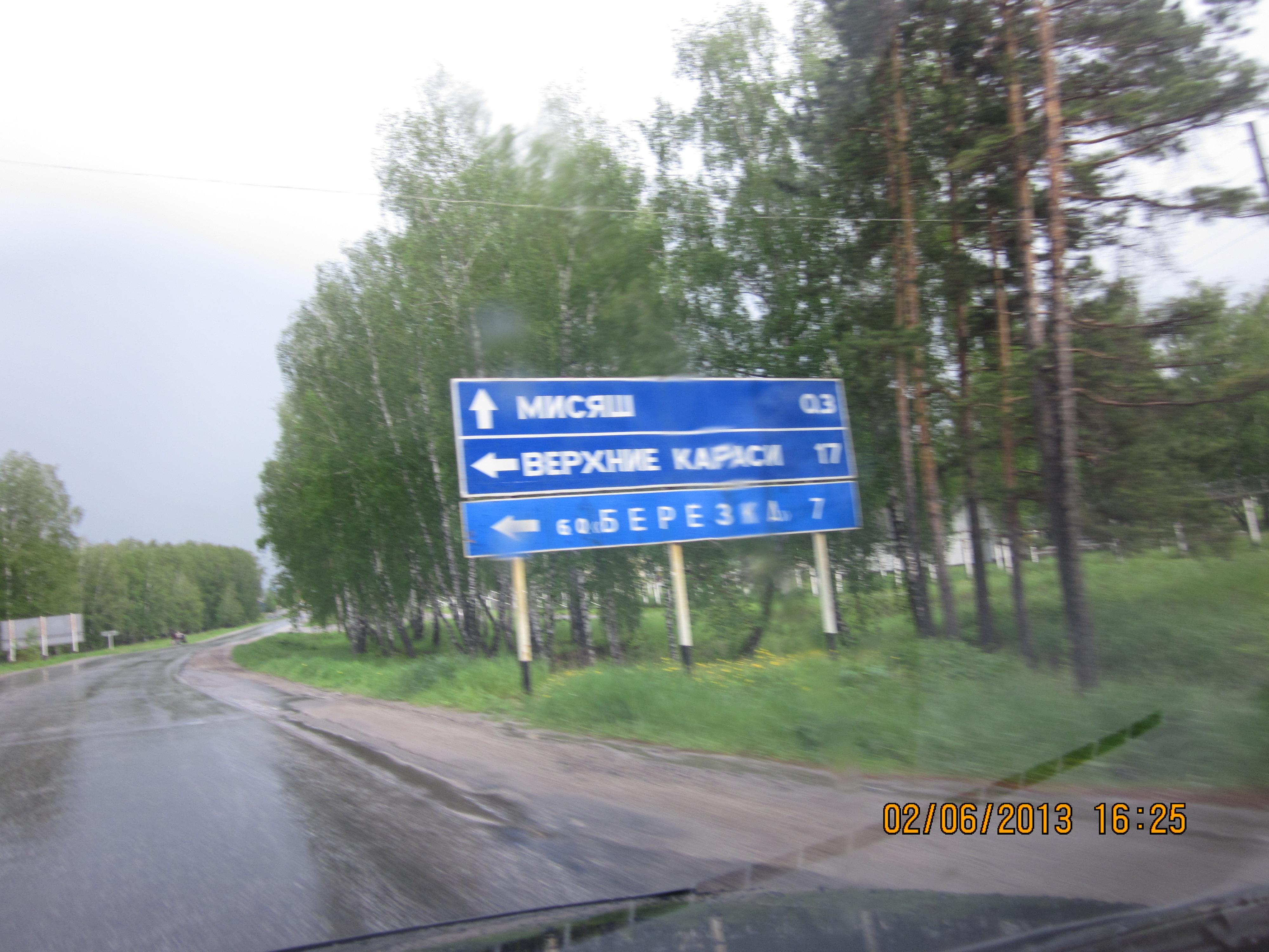 http://s3.uploads.ru/nibJm.jpg