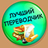 http://s3.uploads.ru/nj6zr.jpg