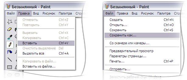 http://s3.uploads.ru/njz4r.jpg