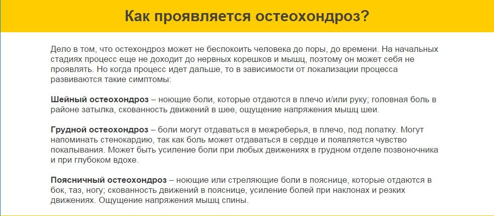 http://s3.uploads.ru/noFc0.jpg