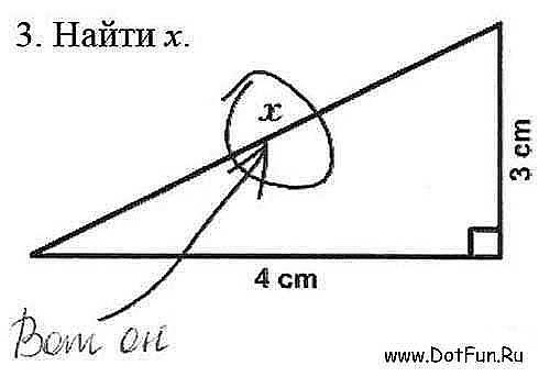 http://s3.uploads.ru/np26A.jpg