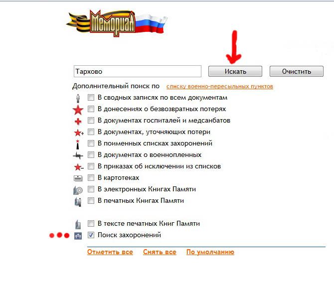 http://s3.uploads.ru/nqIy9.jpg