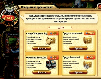 http://s3.uploads.ru/nwm4P.jpg
