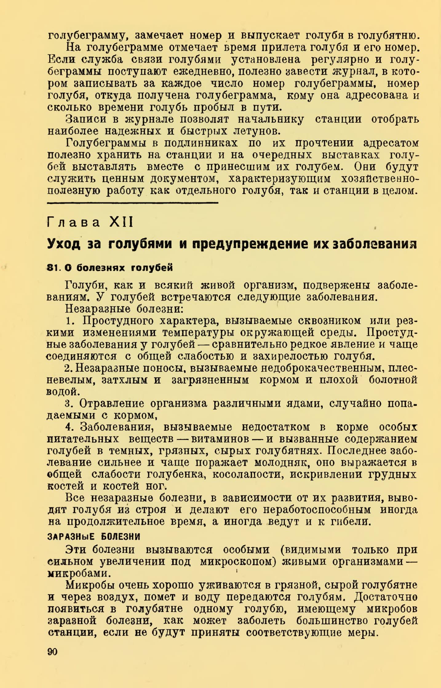 http://s3.uploads.ru/nx6MF.jpg