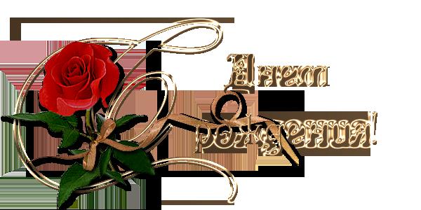 http://s3.uploads.ru/nyi6X.png