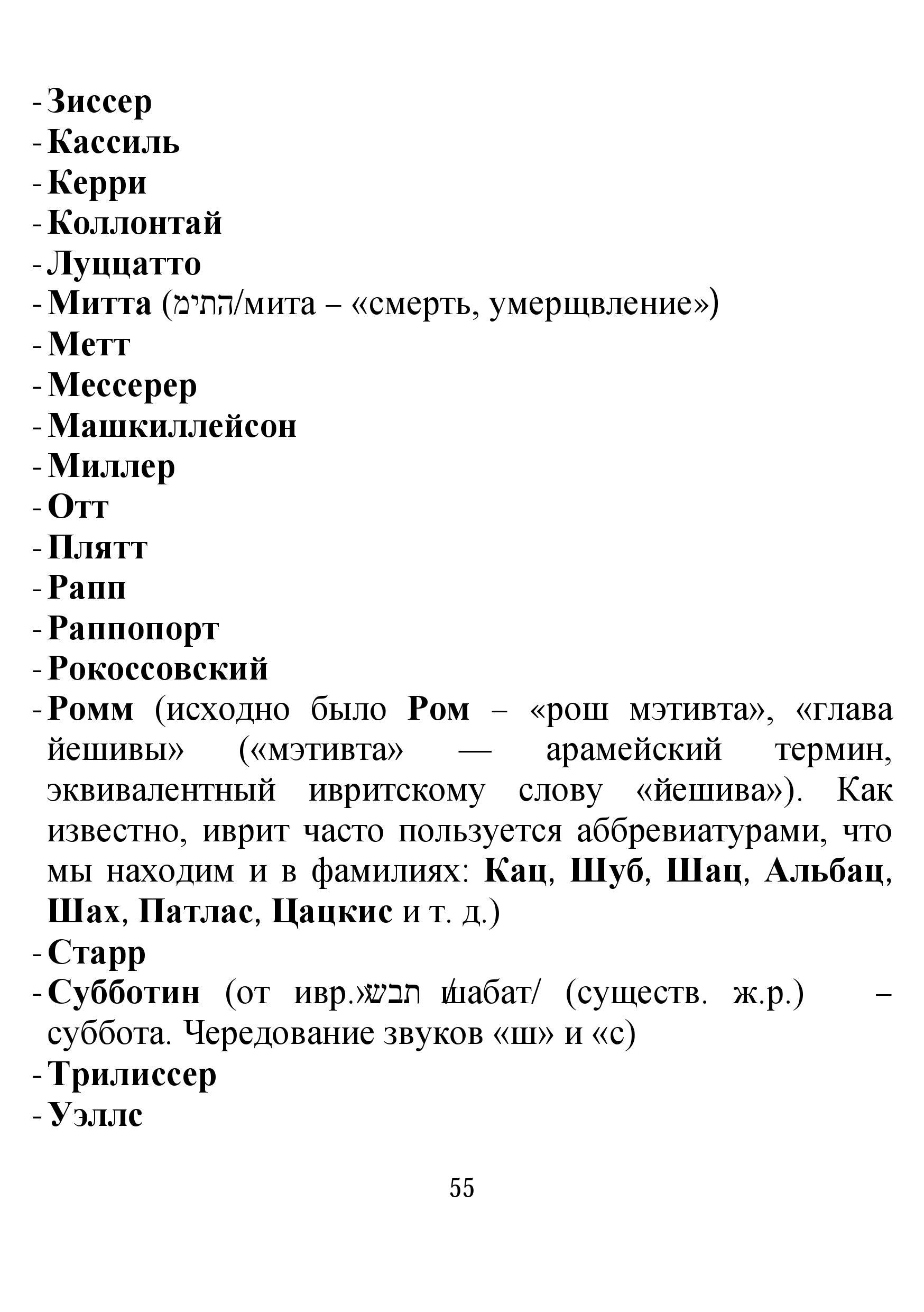http://s3.uploads.ru/nzb0B.jpg